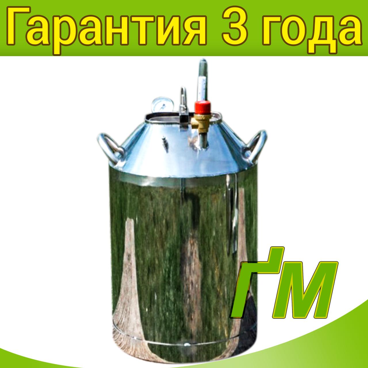 Автоклав Мега-40 (нержавеющая сталь на 40 банок) + подарок