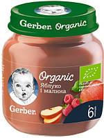 "Gerber. Пюре ""Яблоко и малина"", 6 мес+ 125 гр. (880657)"