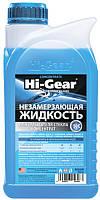 Hi-Gear HG5648 Незамерзающая жидкость для омывателя стекол концентрат, 1 л