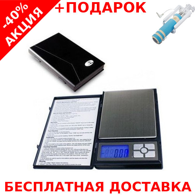 Весы карманные ювелирные MH048 (500/0,01) digital pocket jewelry scales 500g 0.1g +монопод для селфи