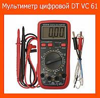 Мультиметр цифровой DT VC 61!Лучший подарок