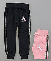Спортивные брюки для девочек S&D оптом, 98-128 рр. [104]