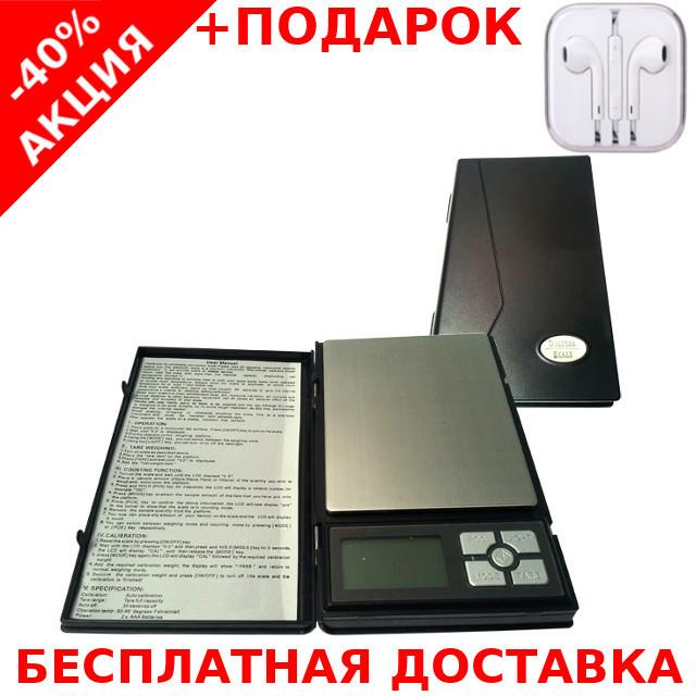Весы карманные ювелирные MH267 (500/0,01) digital pocket jewelry scales 500g 0.1g + наушники iPhone 3.5