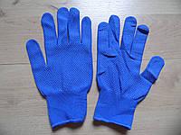Строительные перчатки прочные Нейлон