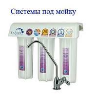 Проточные бытовые фильтры для очистки воды