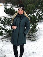 Теплая зимняя куртка для беременных 2 в 1 Цвет Бутылка Mommy Размер M (8009)
