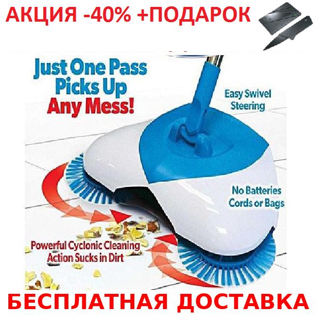 Hurricane Spin Broom механическая щётка чудо веник пылесос швабра для уборки пола + нож- визитка