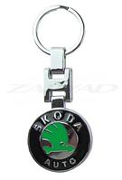 Брелок лого авто Skoda