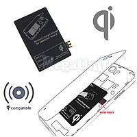 QI модуль приемник Samsung Galaxy Note 2 N7100 для беспроводной зарядки, фото 1
