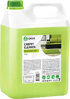 Grass Carpet Cleaner Очиститель ковровых покрытий, 5,4 кг (125200)