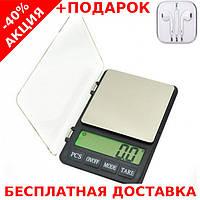 Весы карманные ювелирные MH999 (3000/0,1) digital pocket jewelry scales 3000g 0.1g + наушники iPhone 3.5, фото 1