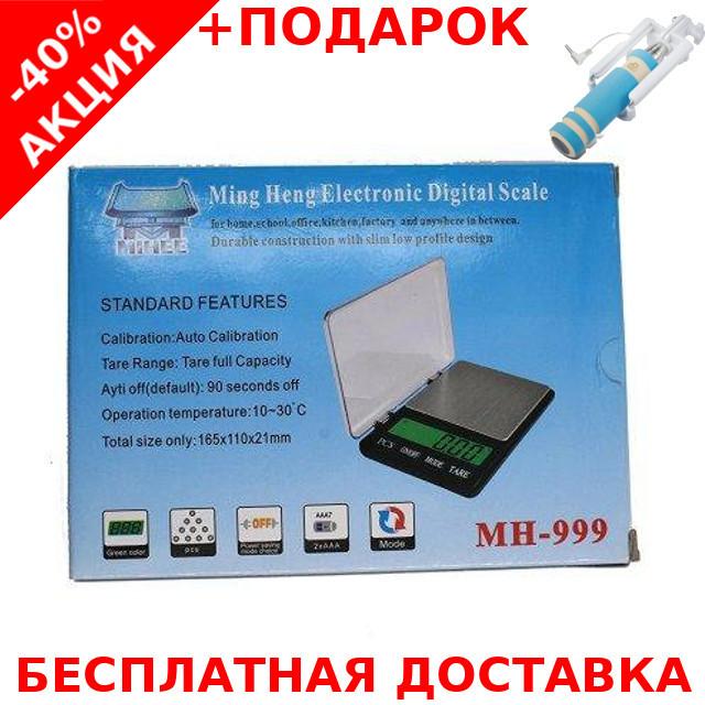 Весы карманные ювелирные MH999 (600/0,01) digital pocket jewelry scales 600g 0.1g + монопод для селфи