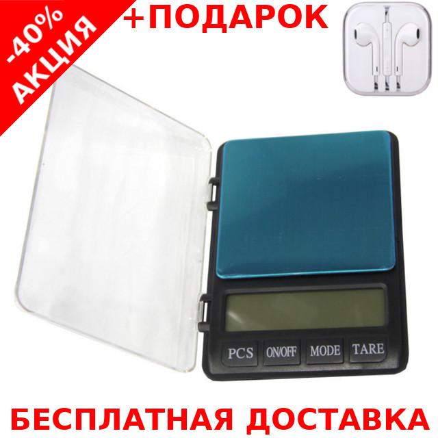Весы карманные ювелирные MH999 (600/0,01) digital pocket jewelry scales 600g 0.1g +наушники iPhone 3.5