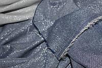 Цвет джинс темный. Ткань Лен не стрейч люрекс плотный №926, фото 1