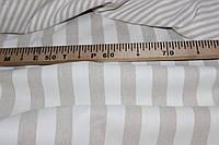 Ткань бенгалин , летний -растяжение по долевой! джинсовое плетение нити № 932, фото 1