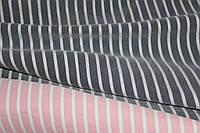 Серый темный+ пудра.Ткань бенгалин , летний -растяжение по долевой! джинсовое плетение нити № 935, фото 1
