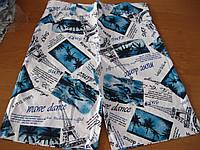 Детские шорты для мальчика 11-16 Турция