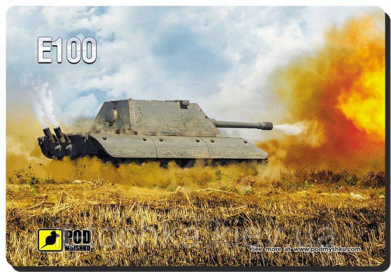 Коврик игровой  Танк e-100 размер (220х320 мм)