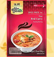 Карі паста червона, гостра, 50г, Asian Home Gourmet, Дж