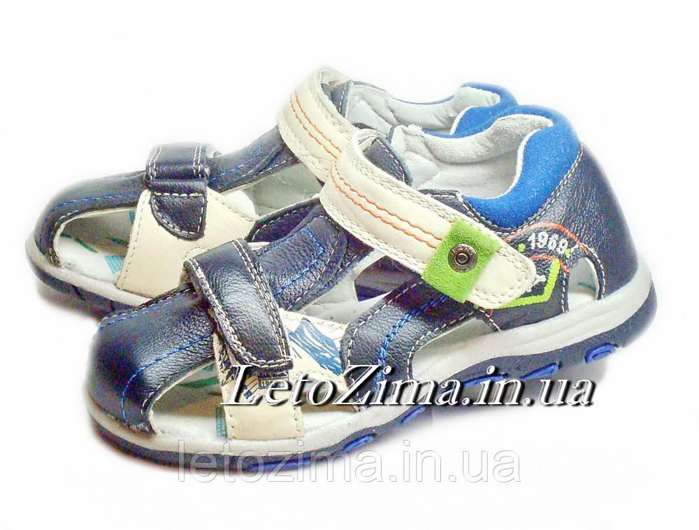 Кожаная обувь для детей р. 30 стелька 18,9см