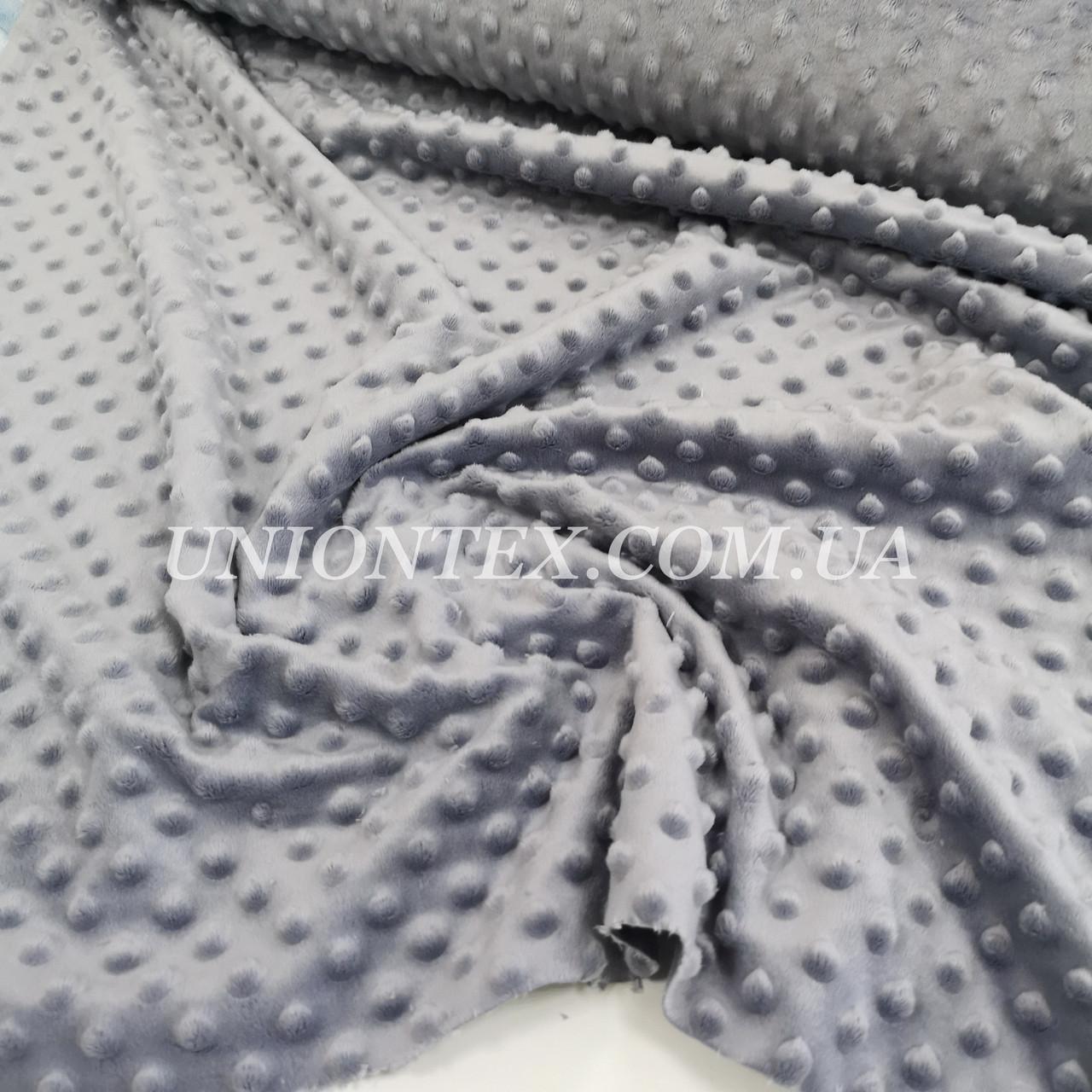 Ткань плюш Minky Dots пупырышки серый