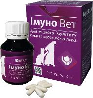 Фітокомплекс Імуно Вет для імунної системи собак малих порід та котів