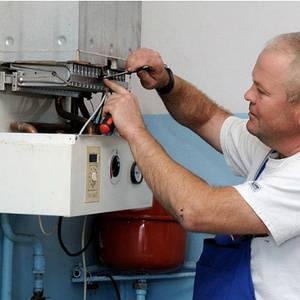 Монтаж наладка и ремонт газоснабжения