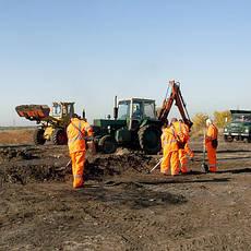 Инженерная защита от опасных геологических процессов