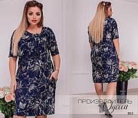Платье летнее вечернее тонкая диагональ 50-52,54-56,58-60,62-64, фото 1