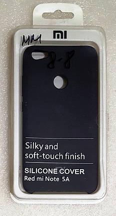 Силіконовий чохол ORIGINAL Xiaomi Redmi Note 5A / Note 5A Prime (black), фото 2