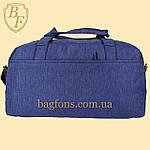 Дорожная спортивная сумка  PUMA -25л., фото 3