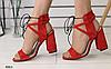 Босоножки красные замшевые на устойчивом каблуке