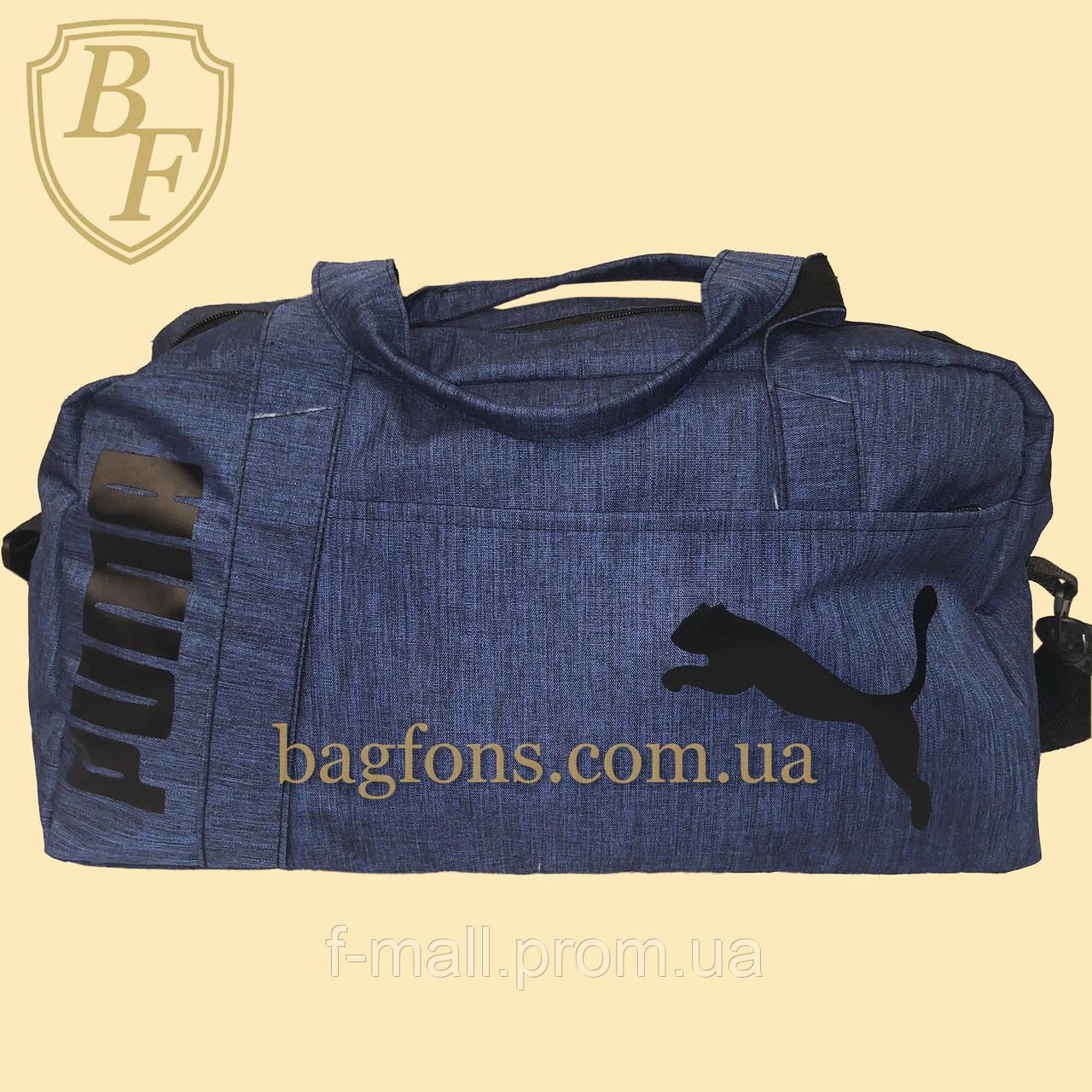 Дорожная спортивная сумка  PUMA -25л.