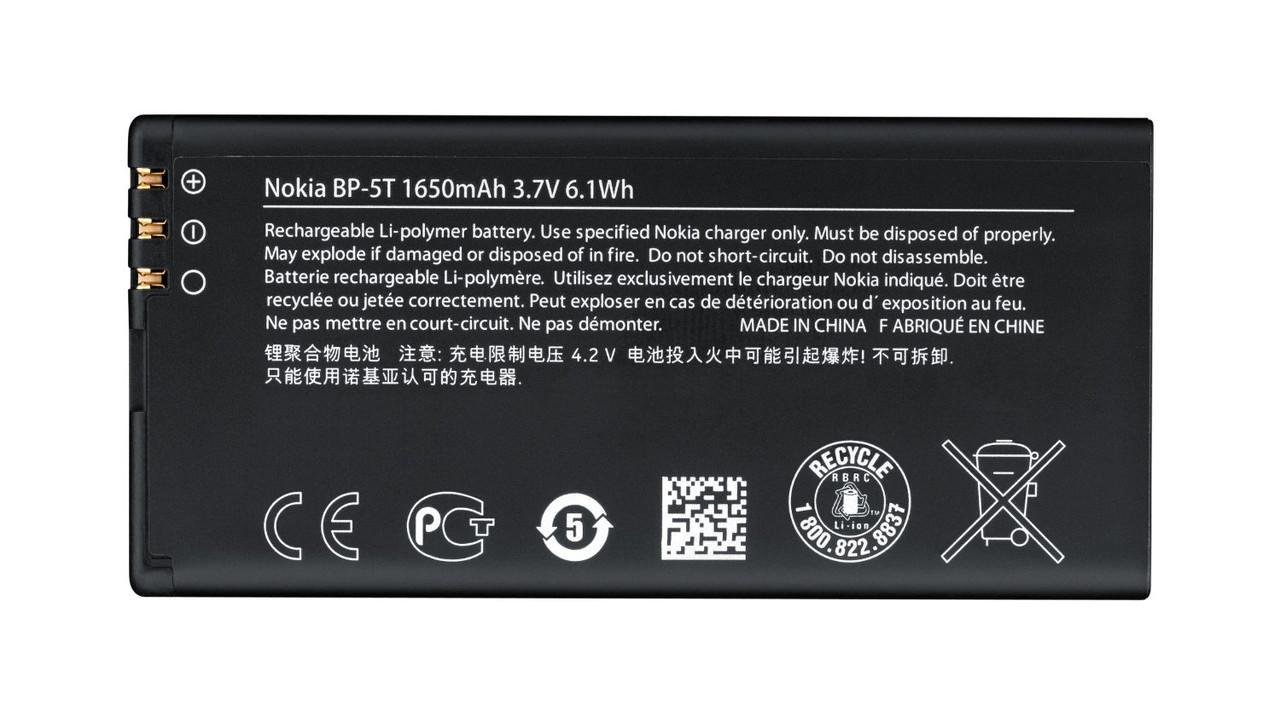 Аккумулятор, батарея Nokia BP-5T 1650mAh АКБ Lumia 820, 825