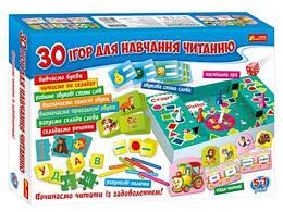 """Игровой набор """"30 игр для обучения чтению"""" (укр)"""