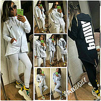 Костюм женский Puma FN штаны / кофта удлиненная / батник с капюшоном / трикотаж / р-ры 42 44 46 48