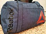 Спортивна дорожня reebok месенджер оптом/Спортивна сумка тільки оптом, фото 2
