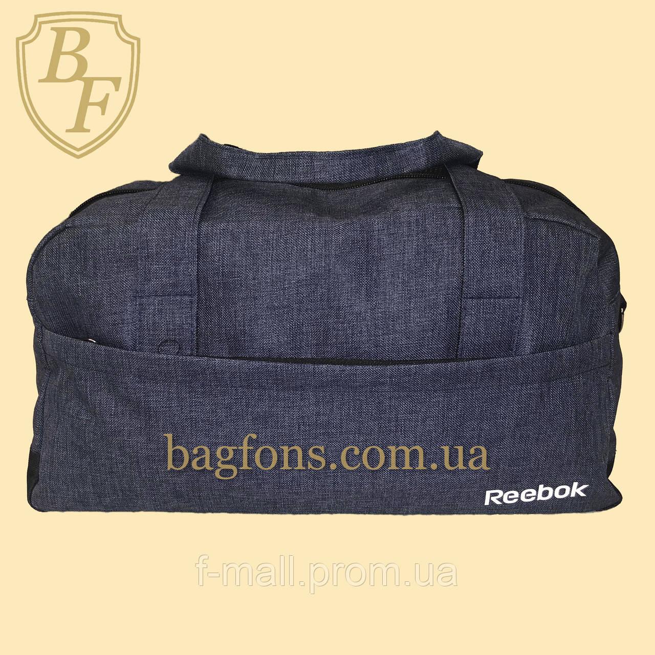 Дорожная спортивная сумка  REEBOK -20л.