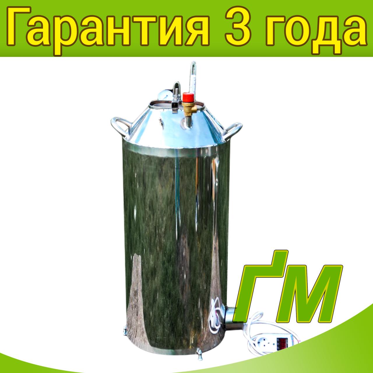 Автоклав Мега-50 Электро (нержавеющая сталь на 50 банок) + подарок