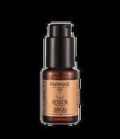 Сыворотка для волос Keratin therapy для секущихся кончиков волос FARMASI
