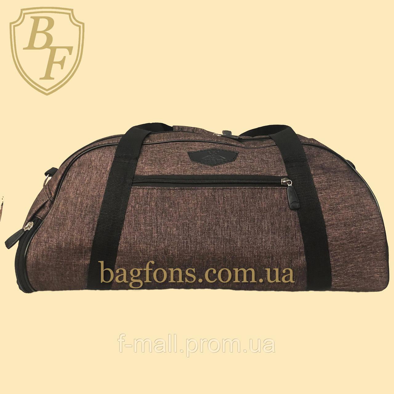 Дорожная спортивная сумка  -35л.