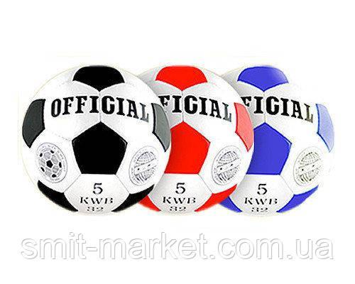 Мяч футбольный OFFICIAL 2500-200