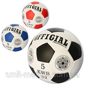 Мяч футбольный OFFICIAL 2500-200 , фото 2
