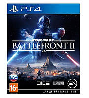 BATTLEFRONT II для PS4