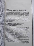 Безыгольные инъекции В.С.Гигаури , фото 4