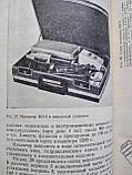 Безыгольные инъекции В.С.Гигаури , фото 7