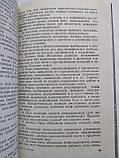 Безыгольные инъекции В.С.Гигаури , фото 6