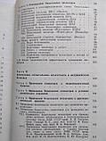 Безыгольные инъекции В.С.Гигаури , фото 9