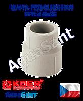 Муфта редукционная PPR d 40х25мм Koer