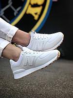 Женские кроссовки New Balance 574White \ Нью Беленс Белые \ Жіночі кросівки Нью Беленсі Білі